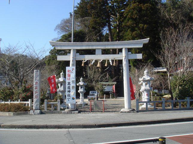 新年を迎えた高滝神社