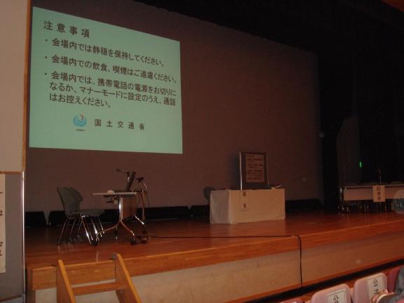 公聴会の現場